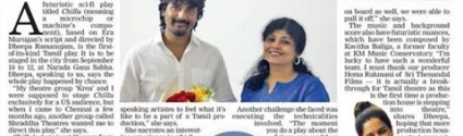 DECCON CHRONICLE Review