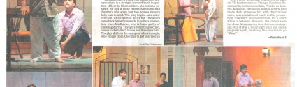 The Indian Express Review